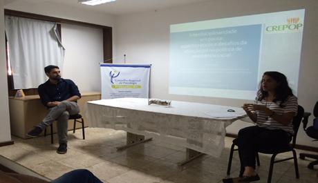 Atuação da/o psicóloga/o nas políticas de assistência social é tema de evento preparatório