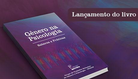 GT de Gênero lança livro nesta quinta-feira (26)