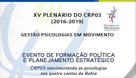 Evento de Formação Política e Planejamento Estratégico será realizado nesta semana