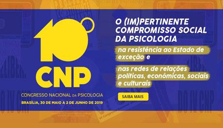 Site do 10º CNP já está disponível