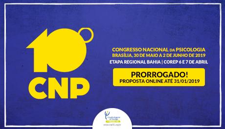 COMORG prorroga prazo de envio de propostas para o 10° CNP