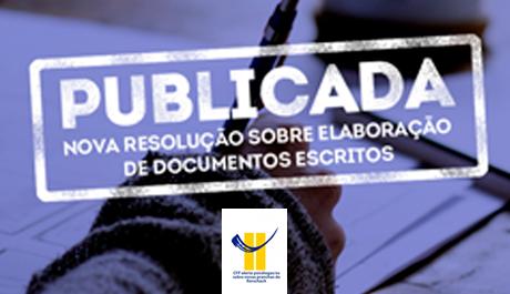 CFP publica Resolução sobre elaboração de documentos escritos