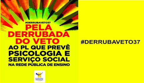 Razões para derrubada do veto ao PL que prevê Psicologia e Serviço Social na rede pública de ensino