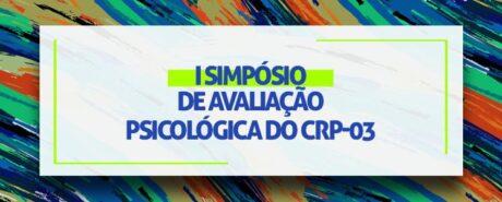 I Simpósio de Avaliação Psicológica do CRP-03 ocorre no sábado (05/12)