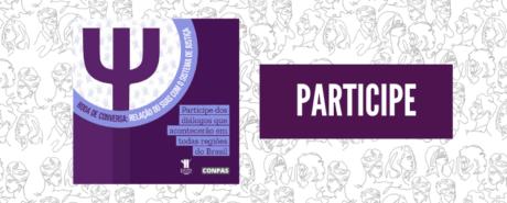 ETAPA NORDESTE: Roda de Conversa sobre a relação do SUAS com o Sistema de Justiça ocorre dia 25 deste mês