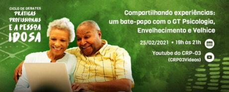 Bate-papo sobre envelhecimento e velhice acontece no final de fevereiro